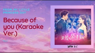 Because of you - by2 Karaoke Version (My  Little Princess OST)