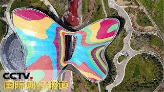 《国际财经报道》 20190429| CCTV财经