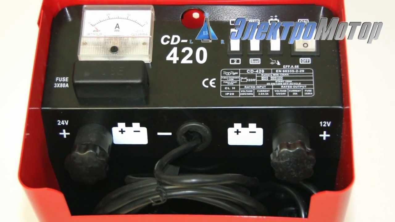 Инструкция пуско зарядное устройство