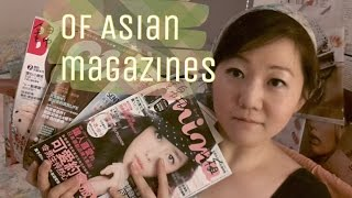 MY REVIEW OF ASIAN MAGAZINES | Vivi, Choc, Beauty & Mina | effortlessruth Thumbnail