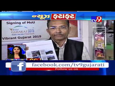 Top News Stories From Gujarat: 23/01/2019