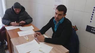 Отдал голос за выдвижение Ищенко.