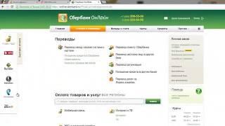 Как пополнить долларовый баланс Ethtrade с помощью Яндекс Денег?