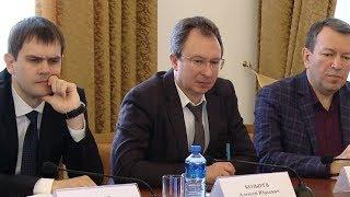 У Законодательного собрания Краснодарского края обновился интернет-сайт