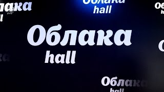 видео ЖК PLAZA Барнаул