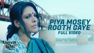 Piya Mosey Rooth Gaye - Full Video | Angrezi Mein Kehte Hain | Sanjay Mishra, Ekavali K |Satyendra T