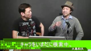 新喜劇では先輩だが、芸歴では同期の大島和久をゲストに迎えてのスベリ...