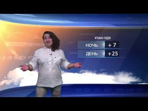 Прогноз погоды на 26.05.2020