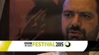 BBC Arabic Festival Judge, Orwa Nyrabia مهرجان بي بي سي عربي