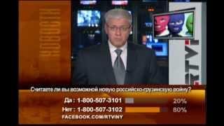 Путин о Pussy Riot(Международная кампания в защиту
