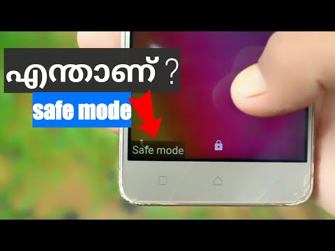 What Is The Safe Mode In Android | How To Turn On/of