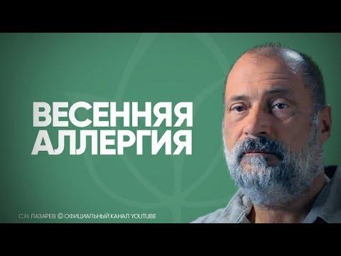 ЧТО МЫ С МУЖЕМ ЕДИМ В МАРТЕ 2018 (Секреты Счастья Светланы Ермаковой)из YouTube · Длительность: 9 мин44 с