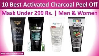 Top 10 Best Activated Charcoal Peel Off Face Mask Under 299 Rs. | India