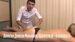 Срочно нужен массаж? Где записаться на сегодня на массаж? Посоветуйте массажиста в Москве, СПб