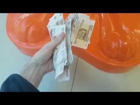 +6000 рублей за 5 дней с 23.10 по 27.10 | Детский аппарат N-Kids | Вендинг