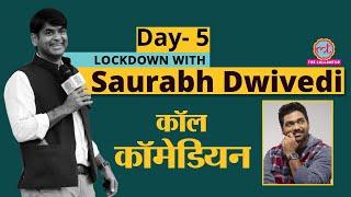 Stand up comedian Zakir khan  ने रामकथा, इंदौर, सेंव, मुंबई के किस्से सुनाए corona lockdown में