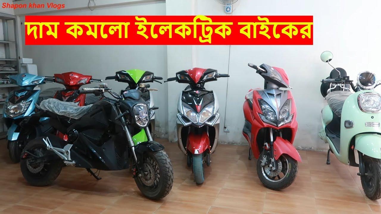 Best Electric Bike Cheap Price In Bangladesh Bonshal Electric