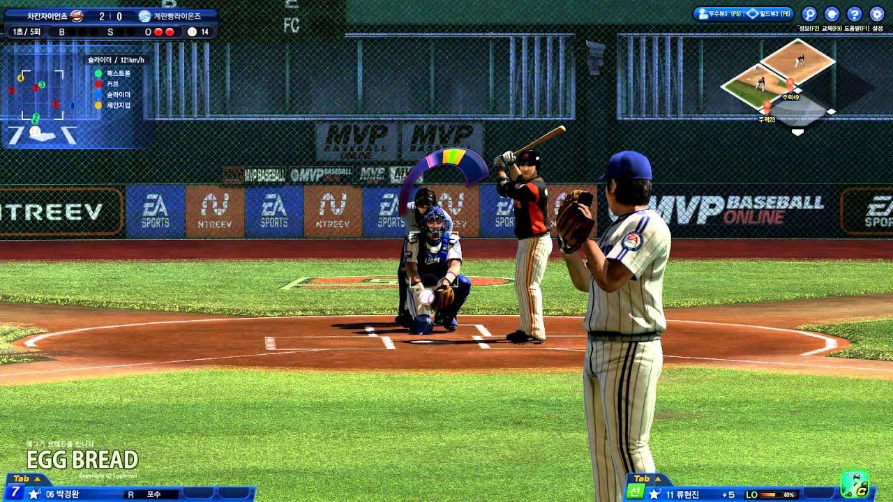 Mvp Baseball Online Game Review Mvp 베이스볼 온라인 게임 영상 Youtube