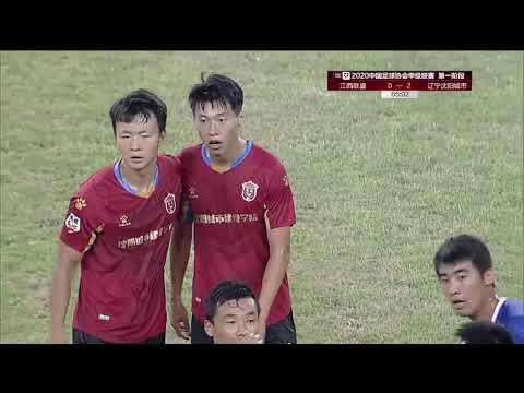 Jiangxi Liansheng Shenyang Urban FC Goals And Highlights