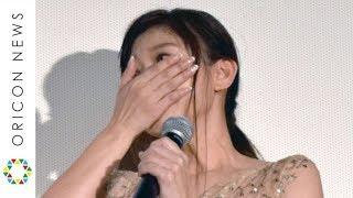 チャンネル登録:https://goo.gl/U4Waal 女優の篠原涼子、俳優の西島秀...