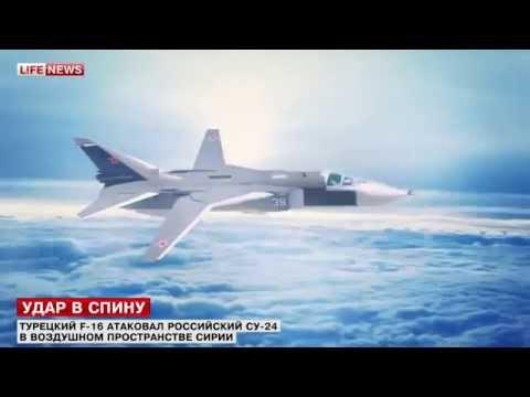 Андерс Фог Расмуссен: «После нападения на Крым Россия