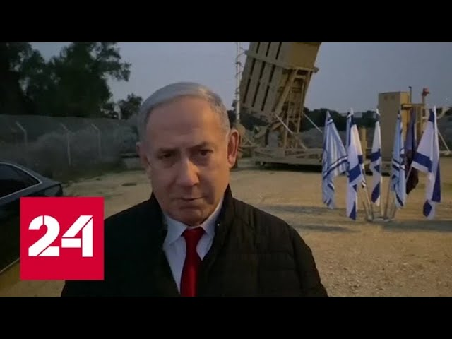 """""""Железный купол"""" не перехватил 10 процентов выпущенных из Газы ракет - Россия 24"""