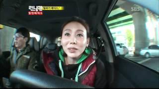 런닝맨 200회 김수로 박예진 다시보기 02