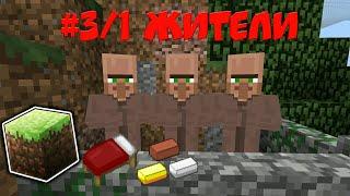 туториал #3/1  Как сделать BedWars на командных блоках в Майнкрафт ПЕ  Жители, CanPlaceOn, Destroy