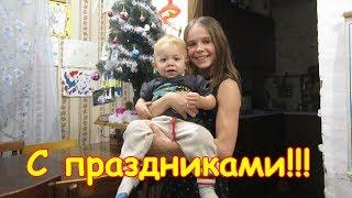 видео С наступающими! Новогодняя игра в подарок :)