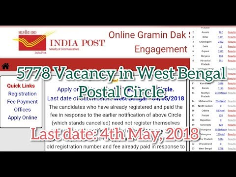 5778 Gramin Dak Sevak Recruitment in West Bengal | How to apply for GDS