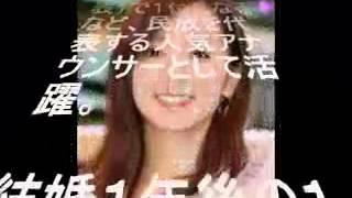 西尾由佳理アナ 第1子出産 元日本テレビのフリーアナウンサー 都内の病院で今月中旬に 母子ともに健康 西尾由佳理 動画 23
