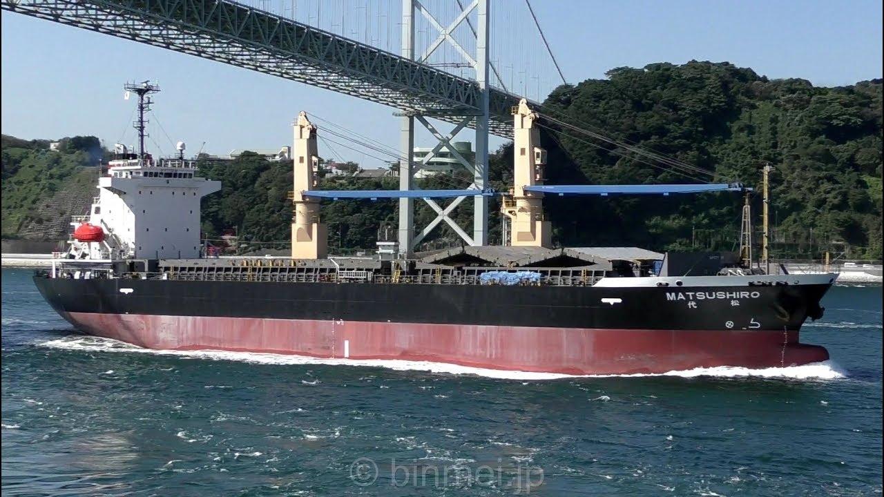 Nyk Bulk Shipping