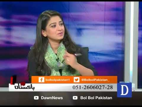Bol Bol Pakistan - 29 November, 2017