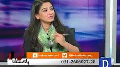 Bol Bol Pakistan | 29th November 2017 | Dawn News