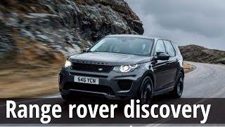 Тест драив Land Rover Discovery Sport 2019
