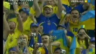 Ukraine Gol (World Cup 2006 Ukraine)