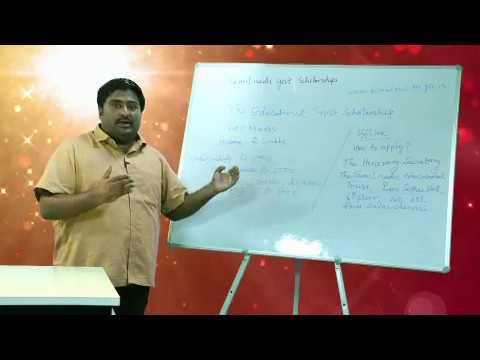 how to apply tamil nadu education trust scolarship