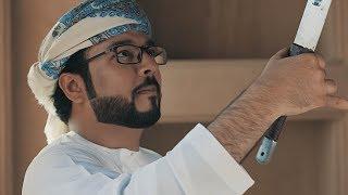 محمد البادي | عمان عبر الأزمنة