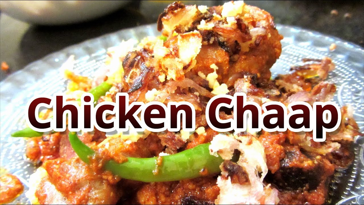Bengali chicken recipes in hindi