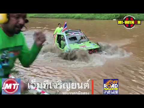 CREW Charity off road challenge (Malaysia) 2018 EP8/8