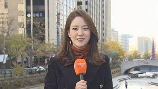 [날씨] 종일 찬바람 쌩쌩…내일 더 추워, 서울 아침 …