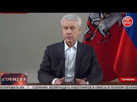 Мэр Москвы подписал указ о первом этапе смягчения ограничений