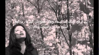 Enny La Rafe3on - ترنيمة إني لرافع عيني إلى السماء - prod by Michael Adel