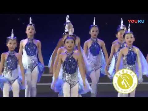 2018暑期阳光少年北舞展演《雏鹰展翅》节目 ▶4:24