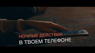 Cмарт Мафия - Русская школа выживания