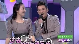 快乐大本营 Happy Camp - 筷子兄弟大展搞笑功底【20111210】