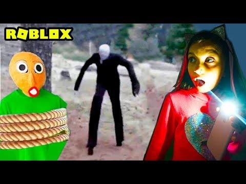 СЛЕНДЕРМЕН поймал НАС с БАЛДИ в РОБЛОКС! Играем с подписчиками Baldi Roblox Slender 2 Валеришка kids