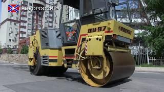 """Новости на """"Новороссия ТВ"""" 25 июня 2019 года"""
