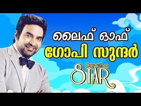 Life Of Music Director Gopi Sundar | DAY WITH A STAR | Kaumudy TV