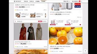 (창업)다양한 인터넷쇼핑몰 운영 및 전자상거래의 방법(…